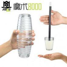 魔术8000 奇妙杯 空杯出奶+悬杯 初学者魔术舞台魔术道具