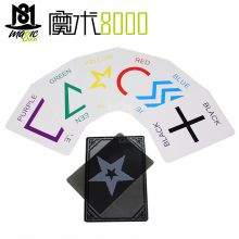 新品 魔术8000 镜面魅影Mirror Phantom 特写幻觉 心灵预言卡片魔术道具魔术用品批发