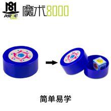 魔术8000 神奇透视骰 情绪骰子 哭笑脸 近景魔术色子魔术用品专卖店