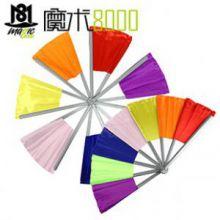 魔术8000 专业舞台表演扇子魔术 高品质破扇还原 (彩虹版)