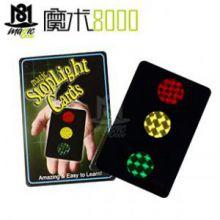 魔术8000 简单易学的近景小魔术儿童魔术 红绿灯变幻卡