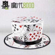 扑克图案魔术帽