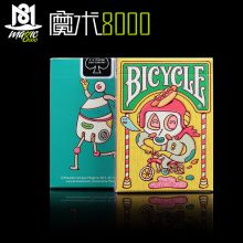 玩偶之家扑克牌  Bicycle Brosmind Playing Card