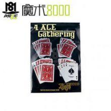 魔术8000 纸牌魔术道具 大卫幻象之四A奇变 四A齐聚