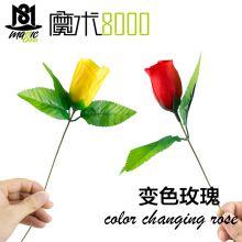 变色玫瑰 花类魔术Color Changing Rose