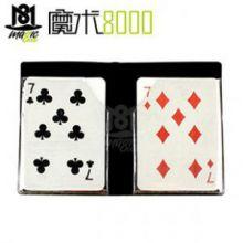魔术8000 经典的近景扑克魔术道具 超级印象