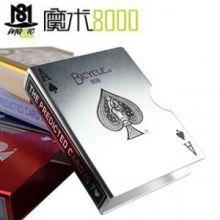 扑克牌夹 bicycle铝合金牌夹 黑桃A