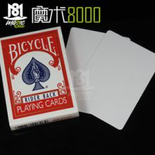 单车特殊牌 白白 bicycle blank Face Blank Back Deck