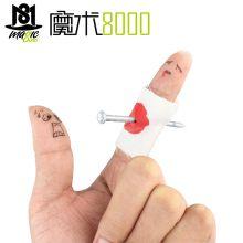 魔术8000 钉穿手指 穿指钉 整蛊魔术吓小女生魔术道具批发
