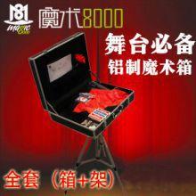 三脚架 魔术箱 彩桌