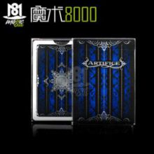 蓝色诡计扑克牌 Blue Artifice Playing Cards