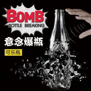 魔术8000 意念爆瓶 可乐瓶 能量破瓶 意念掌控 视觉震撼魔术道具