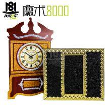 新品 魔术8000 平板出座钟 变钟表 舞台魔术道具批发魔术专卖店
