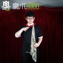 魔术8000 幽灵丝巾 丝巾魔术搞笑魔术培训班魔术道具Ghost Silk