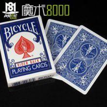 单车特殊牌