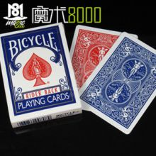 单车特殊牌 红蓝 Bicycle Red/Blae Double Back Deck