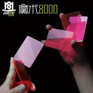 魔术8000 练习 水晶牌块 红色 纸牌花切魔术练习牌块魔术道具批发