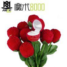 新品 魔术8000 求婚表白浪漫的魔术道具 玫瑰戒指盒  玫瑰变出戒指