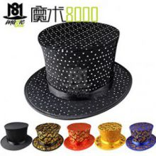 魔术8000 折叠魔术帽 可藏鸽子 多种颜色可选 舞台魔术必备道具