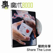新品 魔术8000 爱的分享 Share the Love 泡妞近景魔术道具