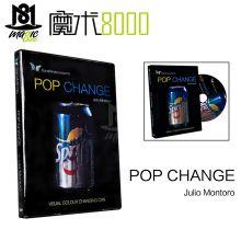 POP CHANGE 易拉罐变色