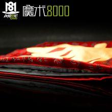魔术8000  万用布袋(福字)万用消失袋  舞台魔术道具