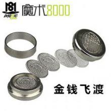 魔术8000 金钱飞渡 移币宝盒 钱币移位 硬币变换魔术近景魔术道具