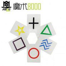 魔术8000 纸牌魔术大学生魔术道具 梦幻ESP卡 牌组