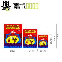 魔术8000 儿童魔术道具 卡通书变色卡通书 儿童魔术书