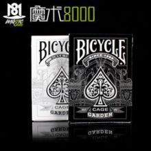 花园单车扑克牌 bicycle the garden deck V1