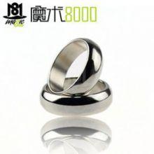 磁力戒指 圆弧磁戒 银色