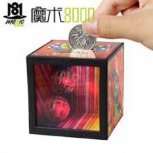 魔术8000 闪光魔术存钱盒 悬空小球魔盒 近景魔术玩具 简单的魔术道具批发