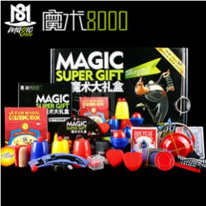 魔术8000 精品魔术礼盒 儿童精选礼盒套装 魔术道具套装