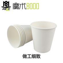 魔术8000 培训班热卖魔术道具近景魔术 超级环保杯 Super Paper Cup