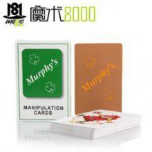 魔术8000 南非超薄牌 舞台空手出牌薄牌手法牌舞台魔术必备