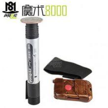 魔术8000 意念动力笔 灵异动力笔 隔空打硬币 震动记号魔术道具批发