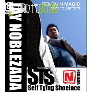 魔术8000 鞋带自绑 鞋带自系 全自动鞋带 近景魔术道具魔术用品批发