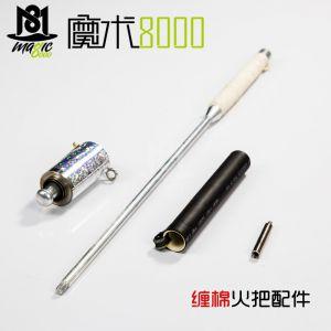 新版火把弹棒 带新式点火保油装置 多色可选 缠棉火把头
