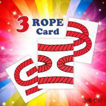 魔术8000 三绳卡片 (3 ROPE CARD) 魔术道具