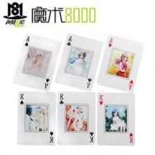 魔术8000 纸牌魔术骗女生的小魔术 诱惑牌组 美女诱惑