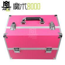 新品 魔术8000 道具收纳箱 玫红色 魔术师必备魔术箱