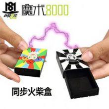 魔术8000 Tenyo近景魔术 同步火柴盒 Tenyo天洋