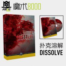 Dissolve 扑克溶解 正反洗牌复原预言
