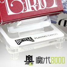 单车扑克牌支架 扑克牌展示架 透明水晶牌架