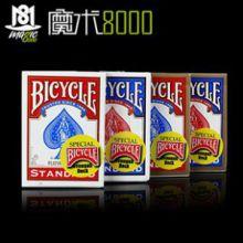 Bicycle单车原子牌 长短牌 纸牌魔术
