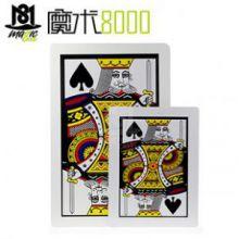 魔术8000 经典舞台魔术道具批发跟斗牌 颠倒牌 大K变Q