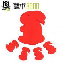魔术8000 简单有趣的海绵类魔术道具批发海绵兔 一大四小