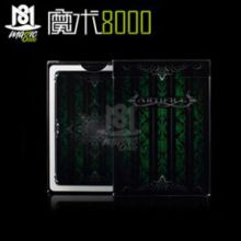 绿色诡计扑克牌 Green Artifice Playing Cards
