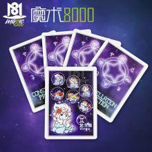 星座预言 星座预测卡片