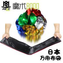 日本万用布袋